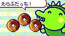 spicy donuts.JPG - 29.39 kb