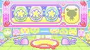 Quiz-Gotchi room 2.jpg - 9.67 kb