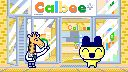 visiting Calbee.jpg - 20.78 kb