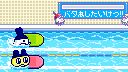itemps_minigame_tamaswimmer_1.jpg - 34.51 kb