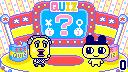 ITEMPS_GAME_KUIZUTAMATOMO_QUIZTAMATOMO.JPG - 24.16 kb