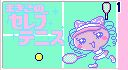 ITEMPS_GAME_MAKIKOSEREBUTENISU_MAKIKOCELEBTENNIS.JPG - 11.28 kb
